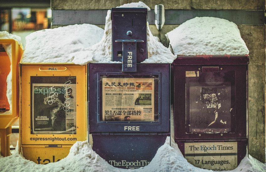 newspaper-machine-1209718_960_720